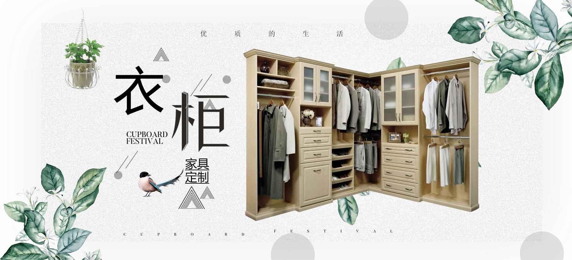上海高端定制家具哪家专业